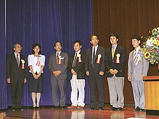 Best Paper Awards